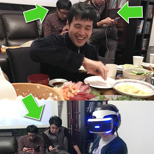 RTC,今西刑事,寿司,VR,動画